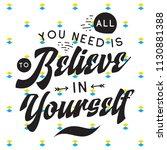 inspirational quote  motivation.... | Shutterstock .eps vector #1130881388