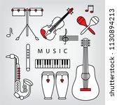 vector creative musical icons... | Shutterstock .eps vector #1130894213