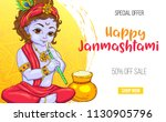 poster  banner for indian... | Shutterstock .eps vector #1130905796