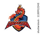 dragon logo for your business ... | Shutterstock .eps vector #1130912243