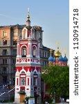 moscow  russia   june 23  2018  ... | Shutterstock . vector #1130914718