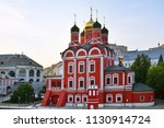 moscow  russia   june 23  2018  ... | Shutterstock . vector #1130914724