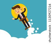 businessman with launching... | Shutterstock .eps vector #1130927216