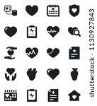 set of vector isolated black... | Shutterstock .eps vector #1130927843