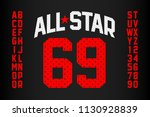 sports uniform style font ... | Shutterstock .eps vector #1130928839