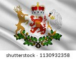 flag of limburg is a province... | Shutterstock . vector #1130932358