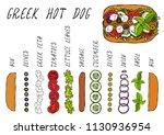 greek hot dog ingredients... | Shutterstock .eps vector #1130936954