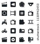 set of vector isolated black...   Shutterstock .eps vector #1130942453