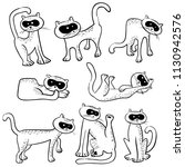 set with funny doodle cats.... | Shutterstock .eps vector #1130942576
