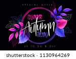 vector autumn sale banner with... | Shutterstock .eps vector #1130964269