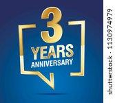 3 years anniversary gold white...   Shutterstock .eps vector #1130974979