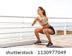 photo of attractive... | Shutterstock . vector #1130977049