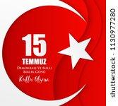 15 temmuz demokrasi ve milli... | Shutterstock .eps vector #1130977280