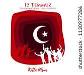 15 temmuz demokrasi ve milli... | Shutterstock .eps vector #1130977286