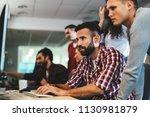 portrait of programmers working ... | Shutterstock . vector #1130981879