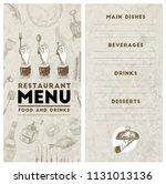 restaurant menu design. vector... | Shutterstock .eps vector #1131013136