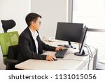 young thai office worker  | Shutterstock . vector #1131015056