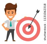 a businessman with target...   Shutterstock .eps vector #1131062318