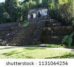fantastic stony pyramid at... | Shutterstock . vector #1131064256