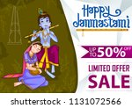krishna janmashtami sale and... | Shutterstock .eps vector #1131072566