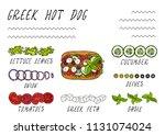 greek hot dog ingredients... | Shutterstock .eps vector #1131074024