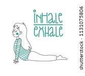 inhale and exhale illustration | Shutterstock .eps vector #1131075806