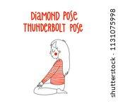 yoga pose  vajrasana  diamond... | Shutterstock .eps vector #1131075998