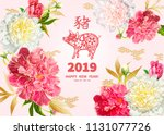 pig is a symbol of the 2019... | Shutterstock .eps vector #1131077726