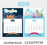 cartoon calendar design for...   Shutterstock .eps vector #1131079739