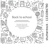 school banner with studying... | Shutterstock .eps vector #1131086780