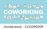 coworking word concepts banner. ... | Shutterstock .eps vector #1131090509