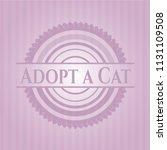 adopt a cat retro pink emblem | Shutterstock .eps vector #1131109508