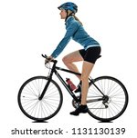one caucasian cyclist woman... | Shutterstock . vector #1131130139
