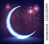 ramadan kareem background with... | Shutterstock . vector #1131133394