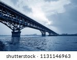 the nanjing yangtze river... | Shutterstock . vector #1131146963