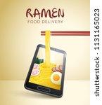food online delivery. food... | Shutterstock .eps vector #1131165023