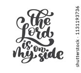 Hand Lettering The Lord Is On...