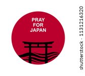 pray for japan. vector... | Shutterstock .eps vector #1131216320