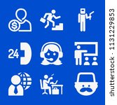 people related set of 9 icons... | Shutterstock .eps vector #1131229853