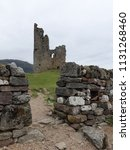 The Ruins Of Ardvreck Castle On ...