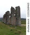 The Ruins Of Ardvreck Castle O...