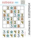 sudoku for children  education... | Shutterstock .eps vector #1131293414