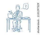 clueless business man  employee ... | Shutterstock .eps vector #1131297329