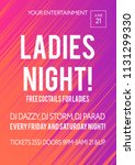 night party banner template for ... | Shutterstock .eps vector #1131299330