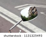 2017.05.31  madrid  spain.... | Shutterstock . vector #1131325493