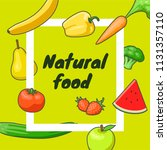 a label with cartoon fruits and ... | Shutterstock .eps vector #1131357110