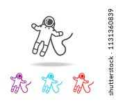 astronaut on space icon.... | Shutterstock .eps vector #1131360839