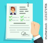 cv document. qualification... | Shutterstock .eps vector #1131371906