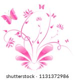 heart with glossy wings and... | Shutterstock . vector #1131372986