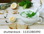 cold kefir soup with cucumber ... | Shutterstock . vector #1131380390